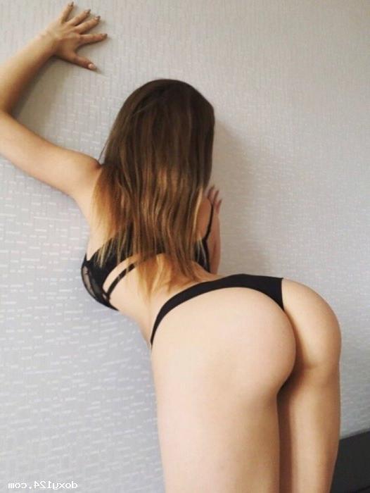 Индивидуалка Алиса, 27 лет, метро Лухмановская