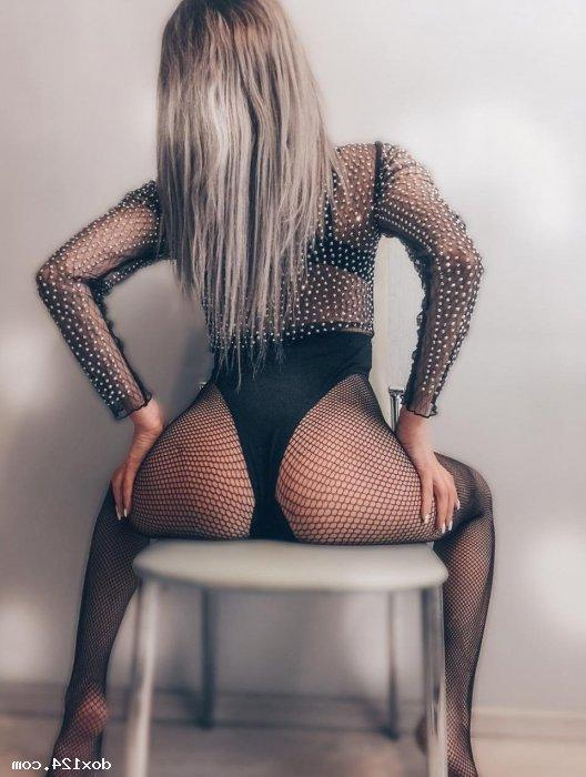 Проститутка София, 43 года, метро Строгино